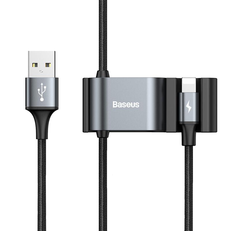 Кабель Baseus Special Data for Backseat (USB to Lightning + 2USB) - Купить в Украине за 269 грн