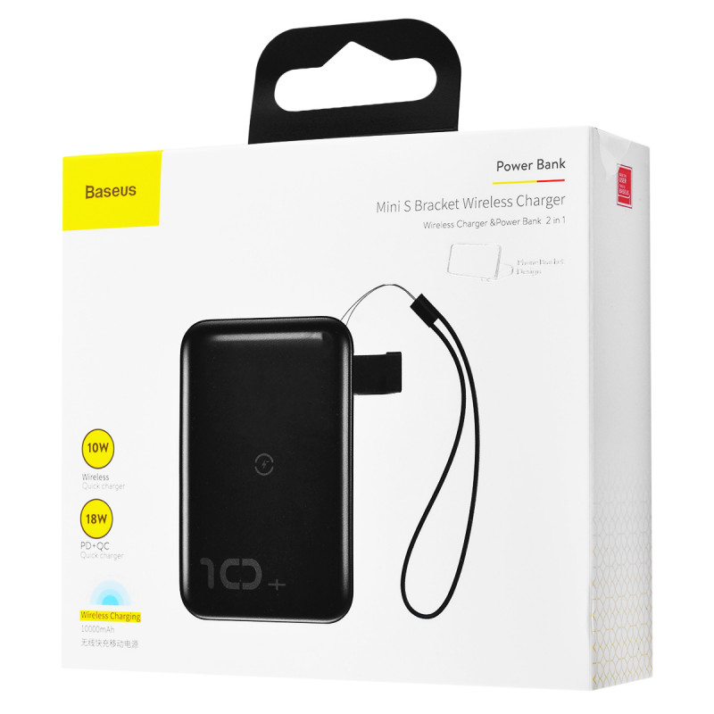 Беспроводной Внешний Аккумулятор Baseus Mini S Bracket 10000mAh 18W - Купить в Украине за 1029 грн - изображение №2