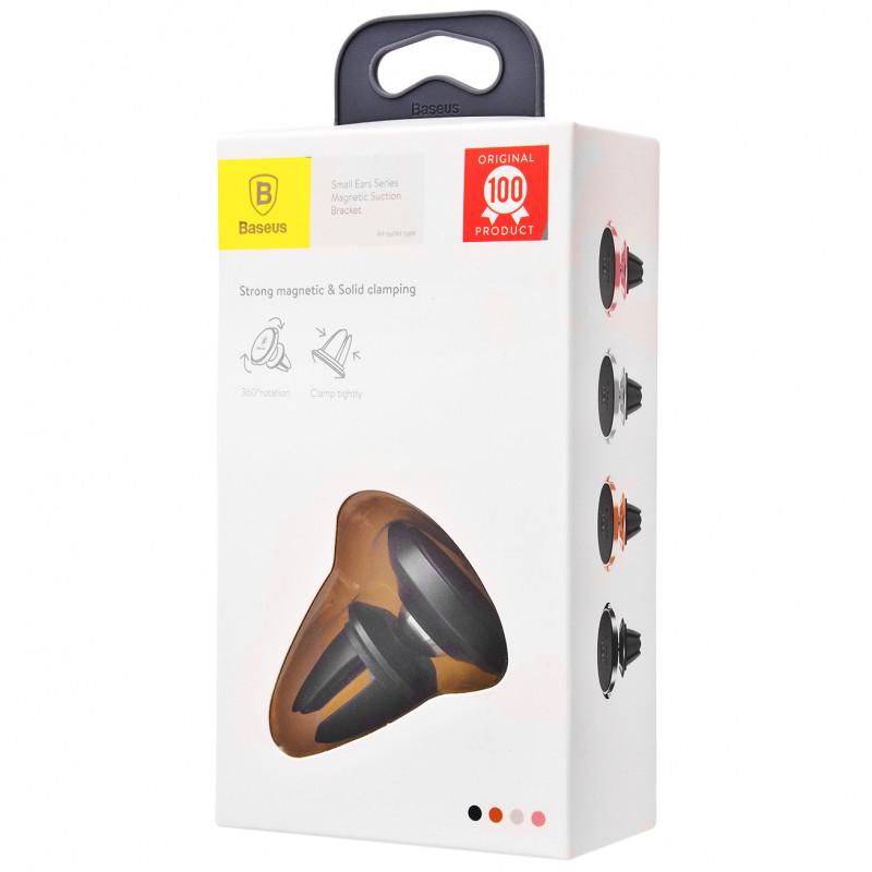 Автодержатель Baseus Small Ears Series Magnetic Suction Bracket Air Outlet Type - Купить в Украине за 279 грн - изображение №2