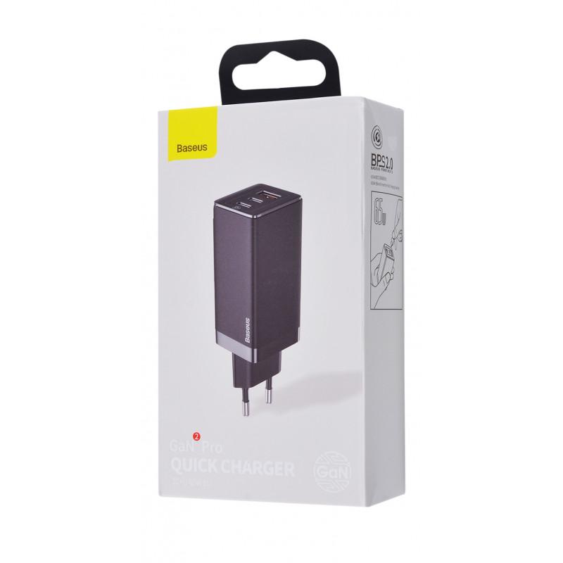 СЗУ Baseus GaN2 Quick Charger 65W (2 Type-C + 1 USB) - Купить в Украине за 1179 грн - изображение №2