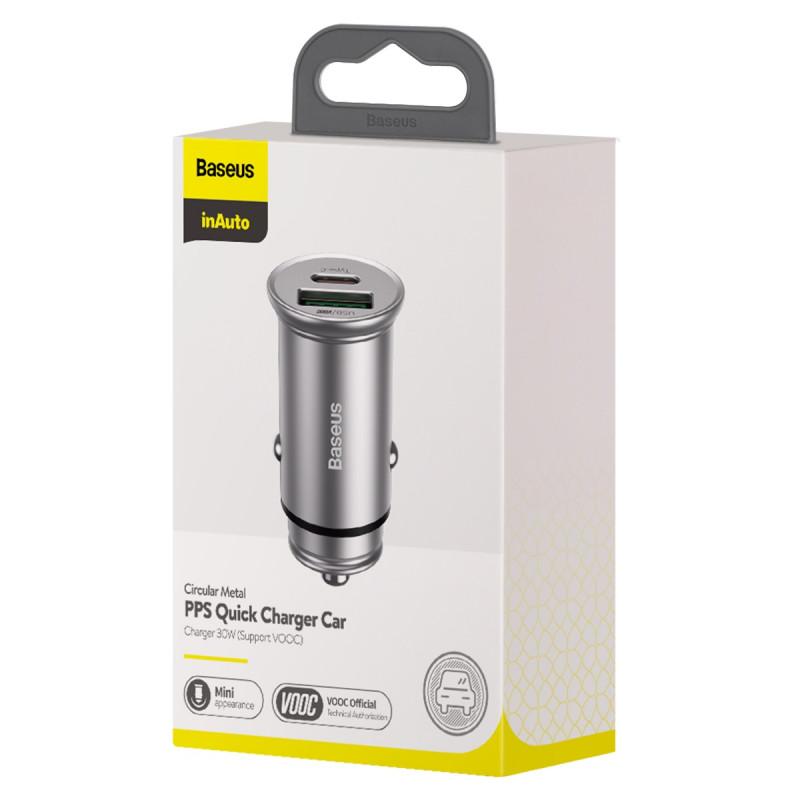 Автомобильное ЗУ Baseus Circular Metal PPS 30W (Support VOOC) USB - Купить в Украине за 459 грн - изображение №2