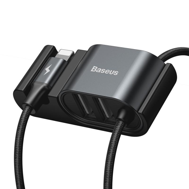 Кабель Baseus Special Data for Backseat (USB to Lightning + 2USB) - Купить в Украине за 269 грн - изображение №6