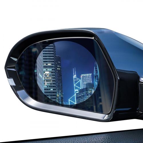 Купить Водооталкивающая Пленка Baseus 0.15mm for Car Rear-View Mirror Oval (150*100mm) — Baseus.com.ua